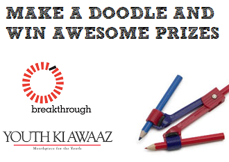 Draw A Doodle, Win Lecoanet Hemant Bag, Breakthrough Goodies @BellBajao