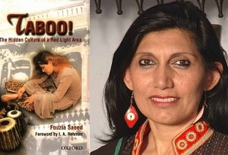 Rendezvous With Dr. Fauzia Saeed: Social Scientist, Gender Activist and Author Of The Best Seller 'Taboo'