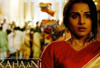 Movie Review: Kahaani – A Mother of a Story