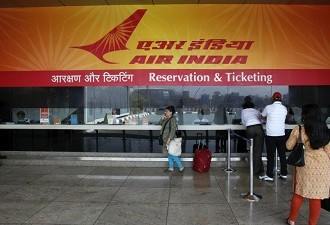 The Air India Debacle: A Short Overview
