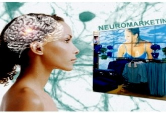 Neuromarketing: When Ads Read Mind and Make You Buy