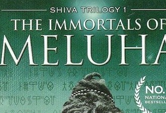 Book Review: The Immortals of Meluha, By Amish