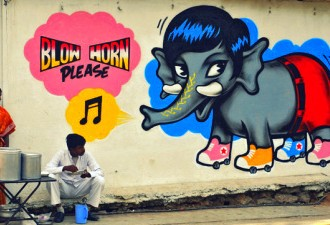 The Scenario of Indian Street Art: Then and Now
