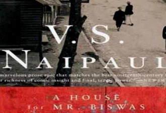 Book Review: A House for Mr. Biswas