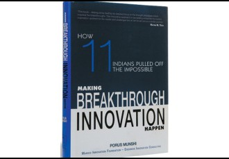 Review: Making Breakthrough Innovation Happen