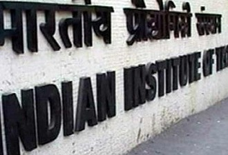 Changes In IITJEE Pattern: Adding Pressure On Students