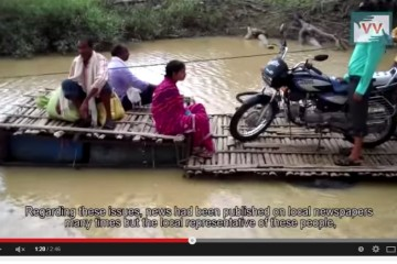 The Mogra dam in Rajnandgaon District