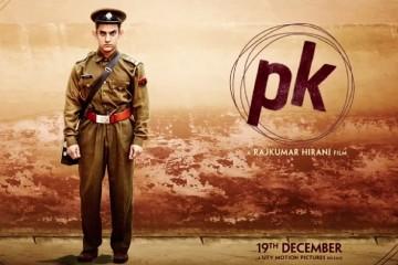 PK film poster.