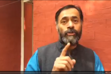 Yogendra Yadav on Land Acquisition Act ordinance